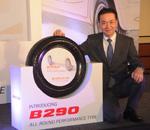 Bridgestone launches new exclusive tyre B-290