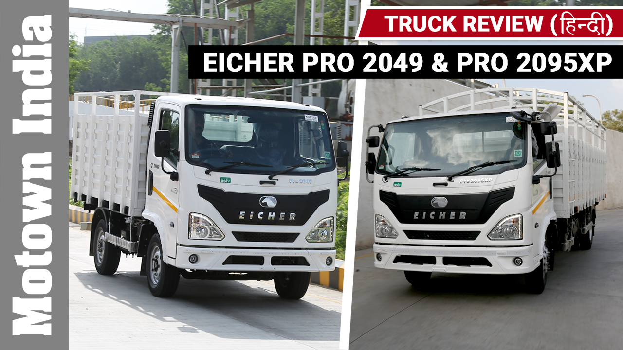 Eicher Pro 2049 & Pro 2095XP Truck Review (hindi) | Track Review at Pithampur | Motown India, First Drive