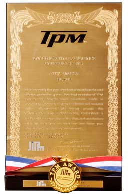 Avtec Receives Tpm Excellence Award
