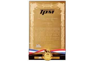 "Avtec receives ""TPM Excellence"" award"
