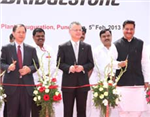 Bridgestone Corporation opens second India plant