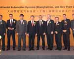 Continental automotive comp plant in Shanghai