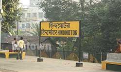 Hindustan Motors, Hind Motor Railway Station and the iconic Ambassador