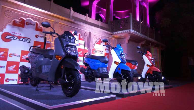 Honda launches new Cliq scooter for Rs. 42,499