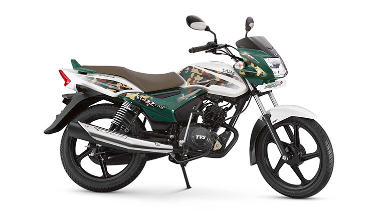 TVS StaR City+ Kargil Edition launched for Rs 54,399