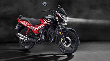 TVS StaR city+ 2021 Edition with roto petal disc brakes at Rs. 68,465