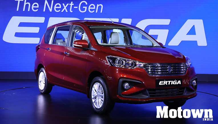 Maruti Suzuki next gen Ertiga launched at Rs 7.44 lakh onward