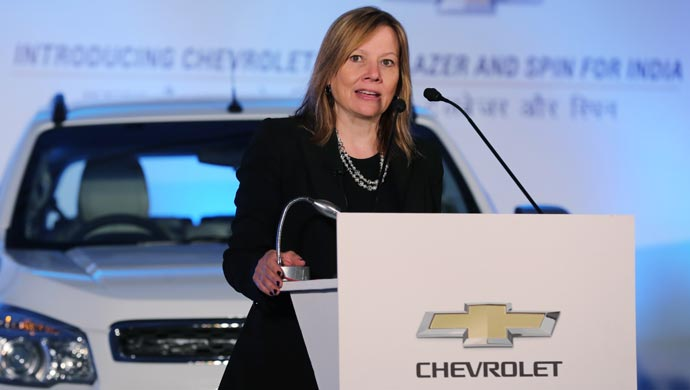 General motors to make investment of us 1 billion in india - General electric india corporate office ...