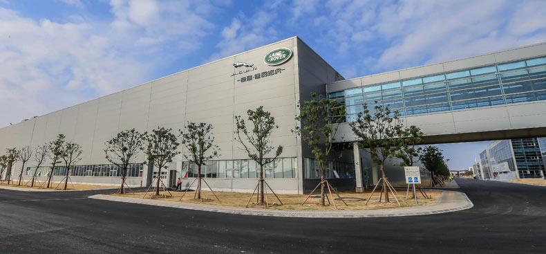 JLR plant in China