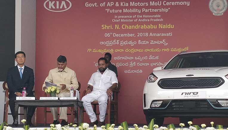 Kookhyun Shim, Managing Director and CEO of Kia Motors India with Chandrababu Naidu, CM, Andhra Pradesh