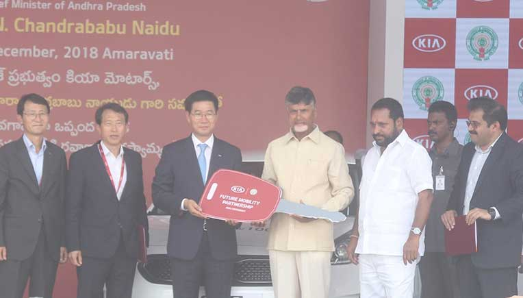 Senior Kia officials with Chandrababu Naidu, CM, Andhra Pradesh