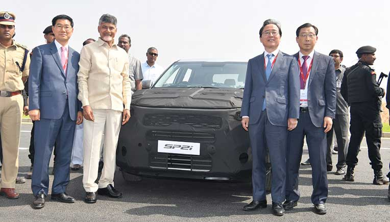 Kia Motors commences trial production at Anantapur plant in Andhra Pradesh, Chandrababu Naidu, Kia cars, Kia SUV