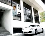 Fourth Porsche Centre in the country