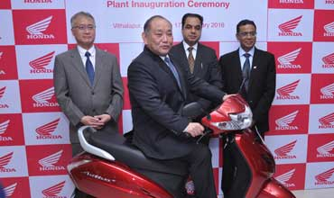 Honda Motorcycle & Scooter India 4th plant in India inaugurated
