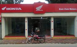 Honda Motorcycle sales begin in Bangladesh