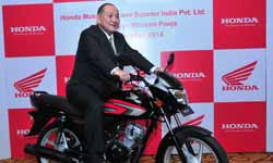 Honda scooter plant in Gujarat by 2015