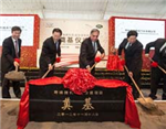 JLR, Chery new manufacturing facility in China