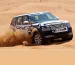 JLR opens engineering centre in Dubai