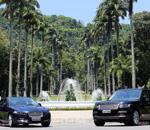 JLR to build £ 240 million facility in Brazil