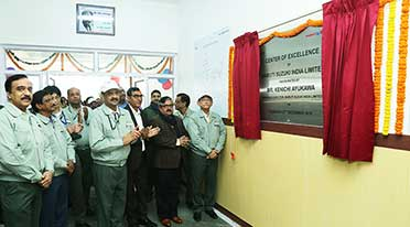 Maruti Suzuki inaugurates Centre of Excellence (CoE) in Manesar