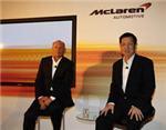 Mclaren Automotive announces Asia pacific business