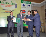 Skoda Auto India Aurangabad Plant grabs award