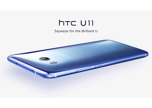 Now squeeze your phone to use it! HTC U11 launched