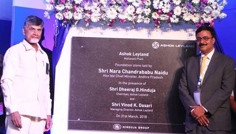 Andhra Pradesh Chief Minister Chandrababu with Vinod Dasari of Ashok Leyland
