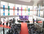 3rd Intl Bus & Utility Vehicles Show begins
