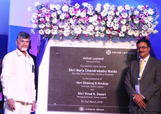 Ashok Leyland begins construction of bus plant in Andhra Pradesh