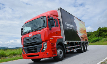 Quester range of trucks from UD Trucks of Volvo