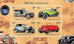 Postage stamps on different modes of transport