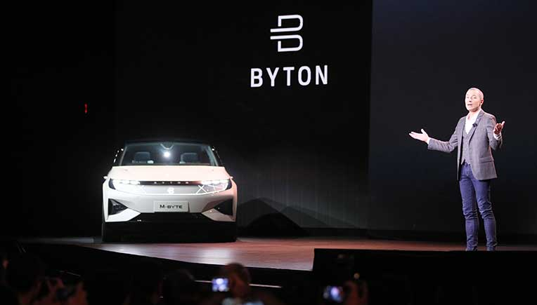 Byton unveils a closer look at the M-Byte SUV production model
